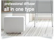 [professional diffuser] all in one type