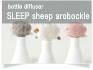 [bottle diffuser] SLEEP sheep arobockle