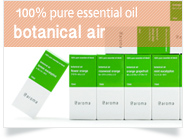 [100% pure essential oil] botanical air