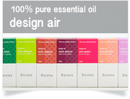 [100% pure essential oil] design air