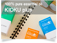 [100% pure essential oil] KIOKU plus